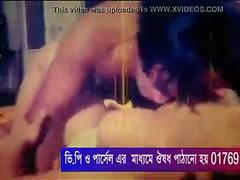 Bangla broadcast